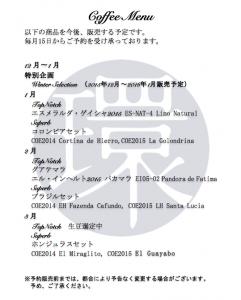 スクリーンショット 2015-11-27 19.32.51