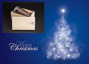 christmas_blend_gift