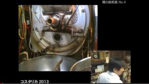 スクリーンショット 2014-12-05 14.56.41