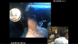 スクリーンショット 2014-12-05 15.28.57