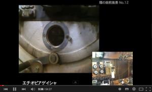スクリーンショット 2015-02-02 14.44.47