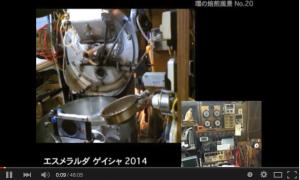 スクリーンショット 2015-03-30 10.08.26