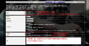 スクリーンショット 2015-05-03 13.39.09