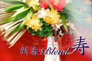 Blend_Kotobuki