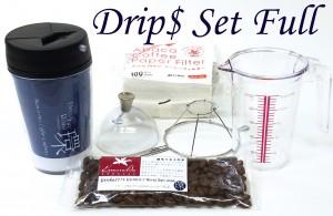 Drip$SetFull_Geisha