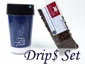 Drip$Set_Geisha