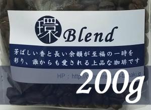 Tamaki_Blend