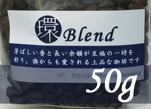 Tamaki_Blend_mini