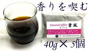SweetsCoffee_Kifu_MugSet