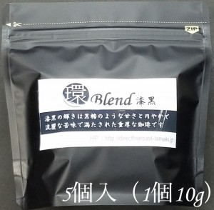 Dripbag5_black