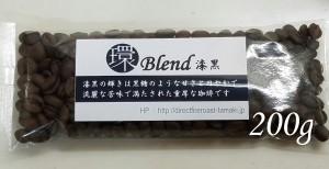 Tamaki_blend_black