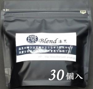 Dripbag30_black