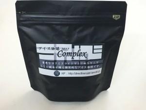 complex_sample