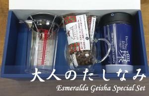 MatsuyaSet_Geisha