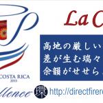 CostaRica2015COELaCasa