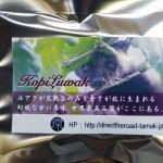 Dripbag_KopiLuwak