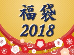 Fuku2018