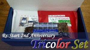 Gift_Tricolor Set