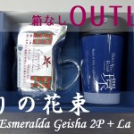 DripbagSet_LaCasa_Outlet