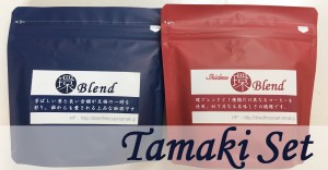 TamakiSet