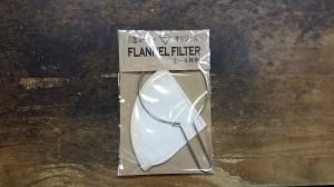 FlannelFilter
