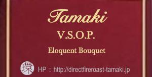 TamakiVSOP