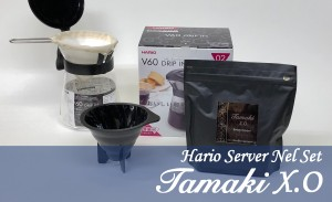 TamakiXO_HarioNelSet