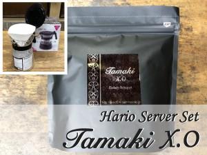 TamakiXO_HarioSet
