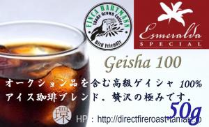 Geisha100_50