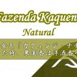 KaquendNatural