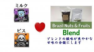 BrazilHalloween4