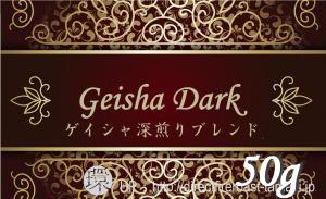 GeishaDark_50