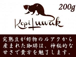KopiLuwak_2018