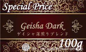 SP_GeishaDark