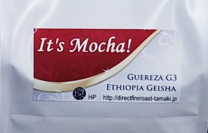 It's Mocha_S