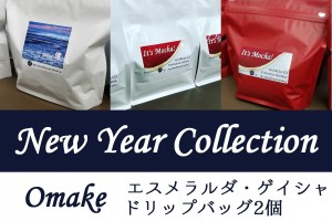 NewYearCollection