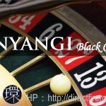 Kianyangi_B