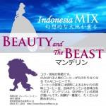 Beauty&Beast