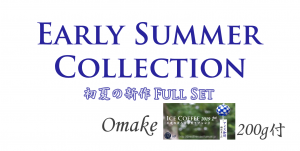 EarlySummerCollection