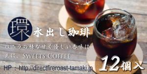 Tamaki_Mizudasi12