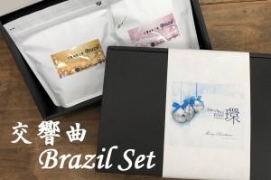 Ko_BrazilSet