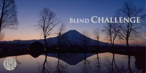 BlendChallenge