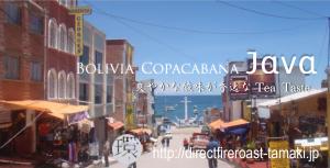 BoliviaJava