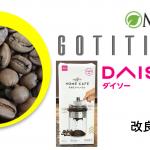 GOTITI_Mill_Set