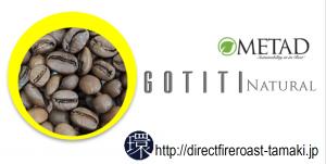 GOTITI_N