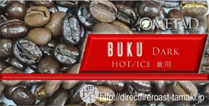 BUKU_ICE