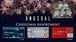 ChristmasAssort_Omake1