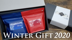 Gift_40001