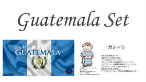 Guatemala Set
