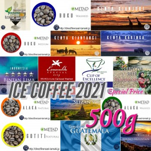 ICECOFFEE2021SP_500
